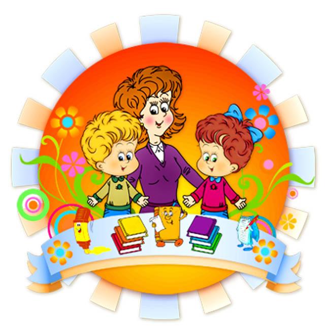 Пятерки, картинки на тему начальная школа